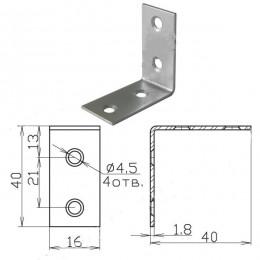 Уголок СТ.128 40х40х16мм, толщина 1,8мм металл