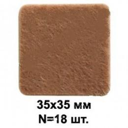 Подпятник войлочный 35х35мм (18шт) РС 6035