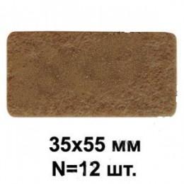 Подпятник войлочный 35х55мм (12шт) РС 6055