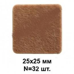Подпятник войлочный 25х25мм (32шт) РС 6025