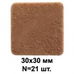 Подпятник войлочный 30х30мм (21шт) РС 6030