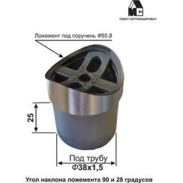 Кронштейн поручня «Ложемент» Ф38мм
