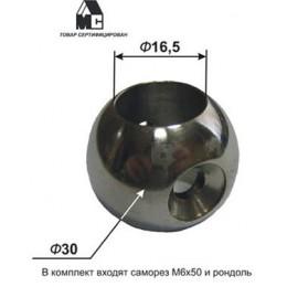 Держатель тетивы (ригеля) «шар»16мм.