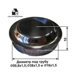 Заглушка для трубы 16.0мм (Штамповка)